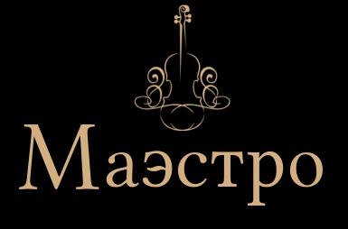 Ресторан Маэстро Печатники
